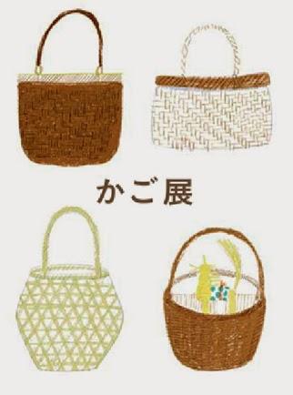 http://www.hikita-feve.com/next.html